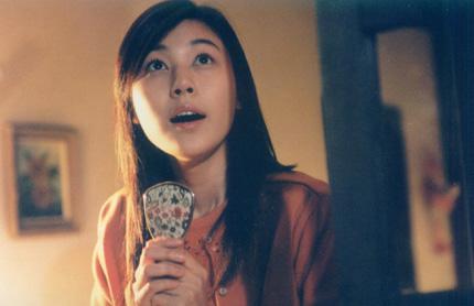 old2 - 동감 (2000) ad212d9e063